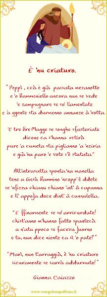 Poesie Di Natale Napoletane Scuola Primaria.Poesie Di Natale In Napoletano Scuola Infanzia
